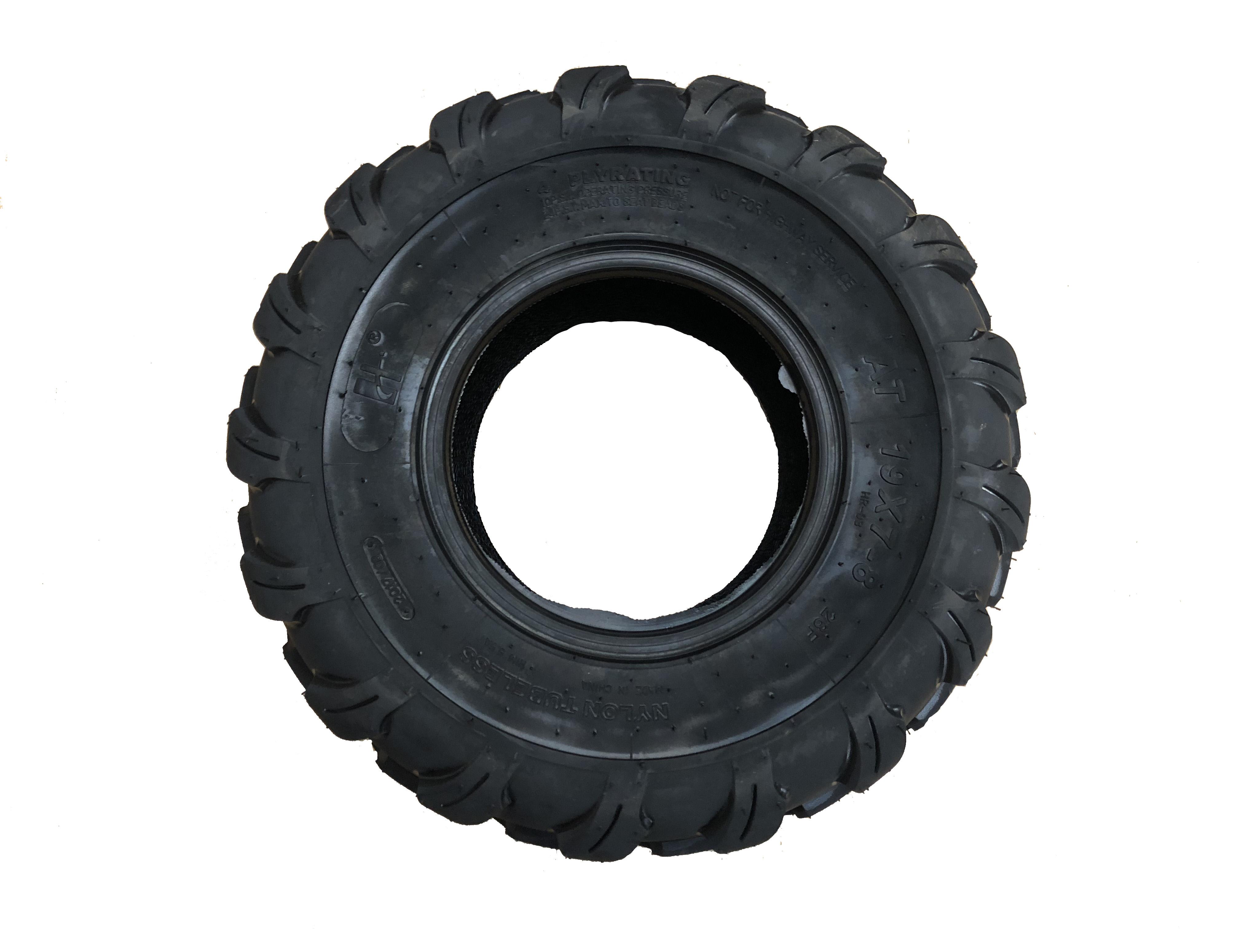 125RR Rear Quad Bike Tire
