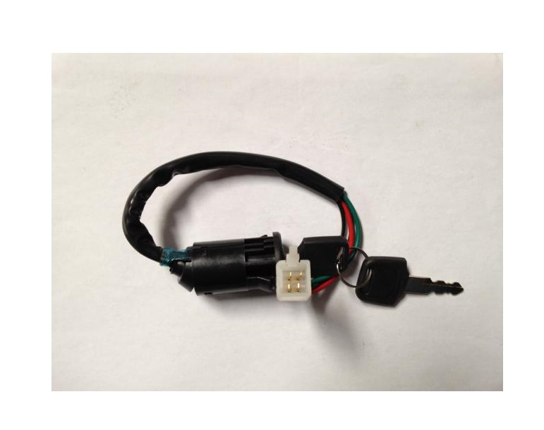 Buggy Key Ignition Switch