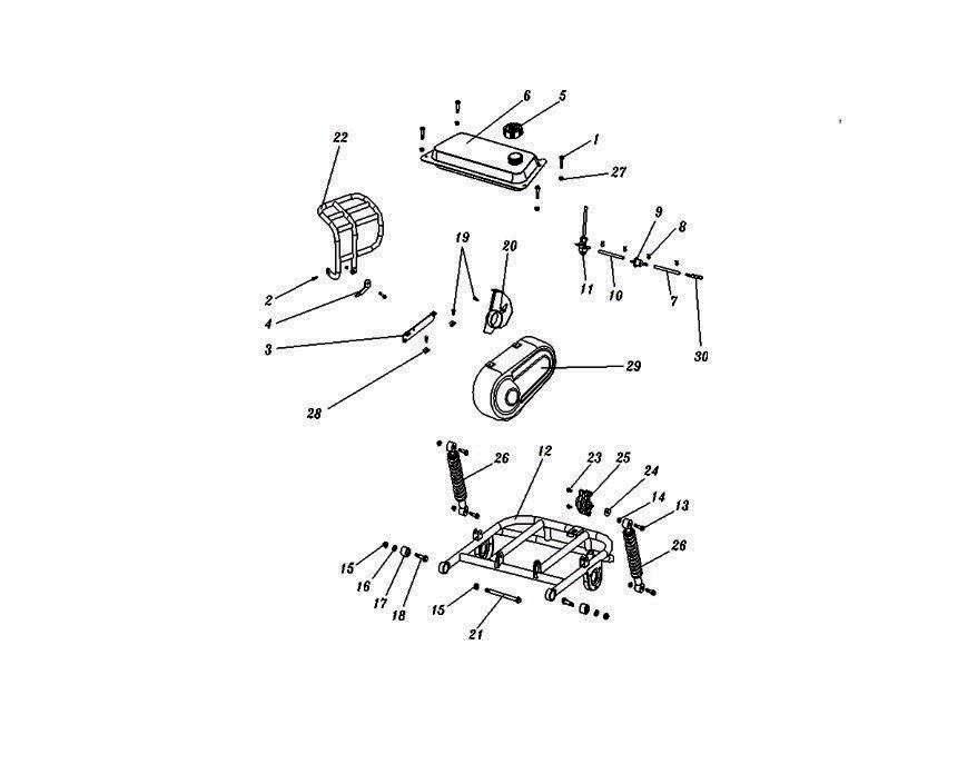 Rear Swingarm & Fuel Tank